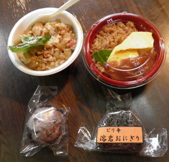 大島桜まんじゅう きん丼(きんめ)などゲット