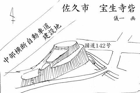 宝生寺砦鳥瞰図2