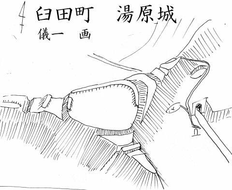 湯原城鳥瞰図2