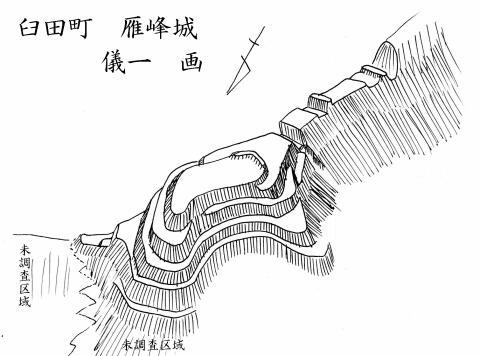 雁峰城鳥瞰図2