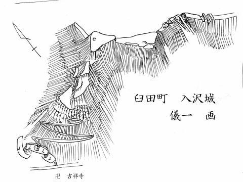 入沢城鳥瞰図2