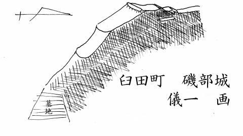 磯部城鳥瞰図2