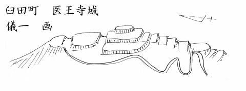 医王寺城鳥瞰図2