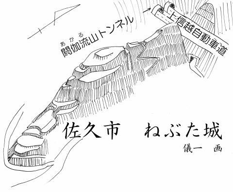 ねぶた城鳥瞰図(儀一謹製)2