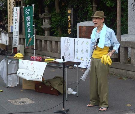 バナナの叩き売り