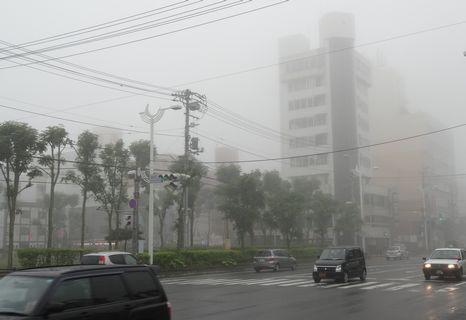 初日は霧の中スタート