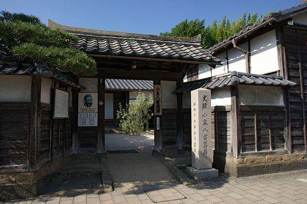 松江の旧居