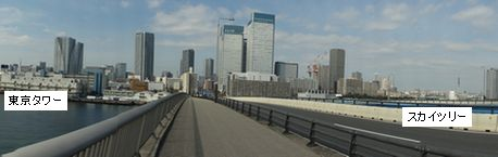 晴海橋から二つのタワー