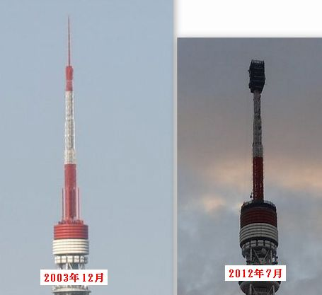 震災以前のタワーと比べる