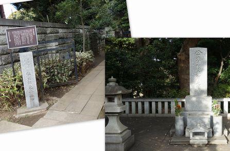 桂太郎墓所