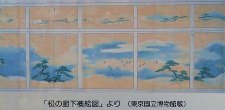 襖戸に松と千鳥が描かれる