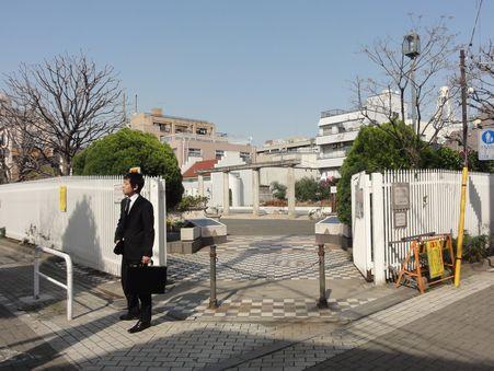 記念公園入口