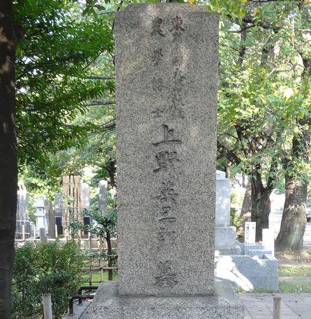 飼い主の墓