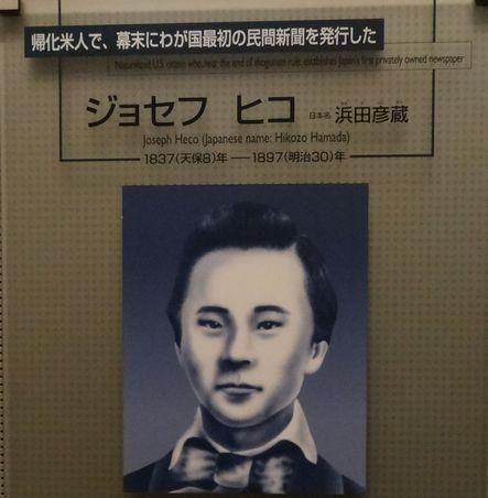 日本初の新聞を発行