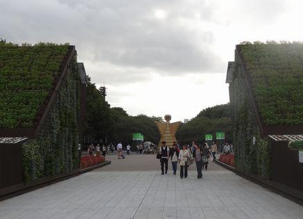 東北『農』の庭
