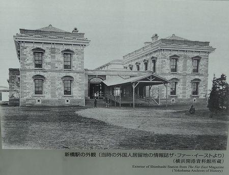 開業当時の建物