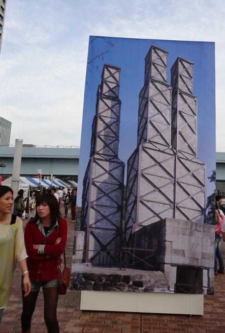 伊豆の国市イベント