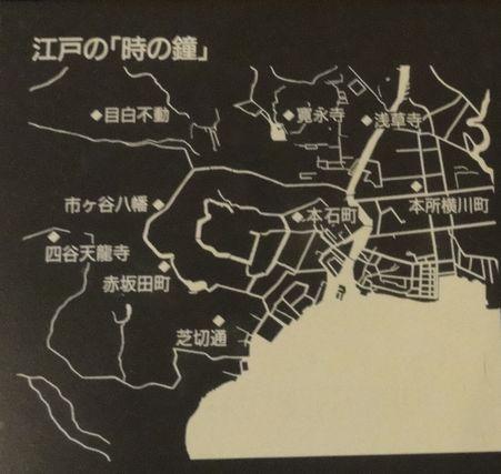 江戸市内の時の鐘