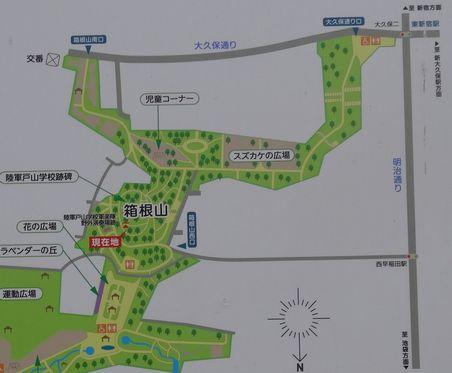戸山公園地図