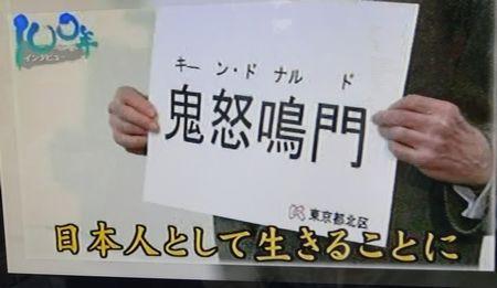 漢字の名刺