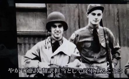 海軍日本語学校