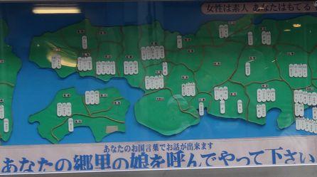 在籍者の地図
