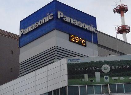 気温は29度