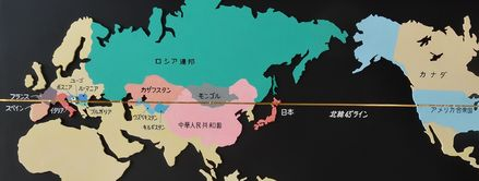 北緯43度線之国々
