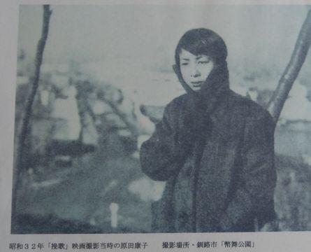 カメちゃんの ジョグのフォトみち 「挽歌」の町・釧路ー原田康子