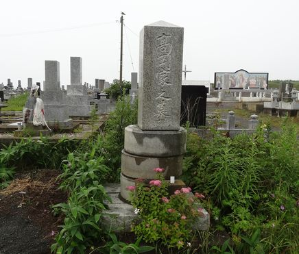 高岡家墓石