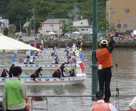 舟漕ぎ大会