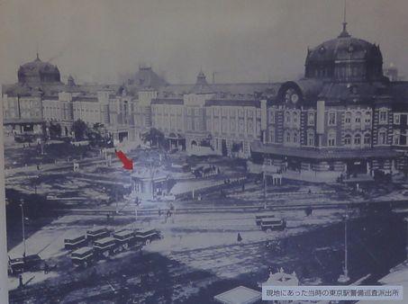 当時の南口の前