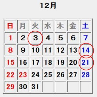 b158j2013_000378.jpg