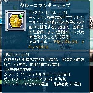 Maple120425_205148.jpg