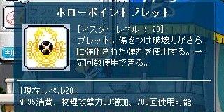 Maple120426_212756.jpg