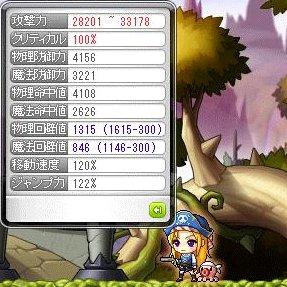 Maple120428_095608.jpg
