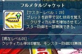 Maple120429_225404.jpg
