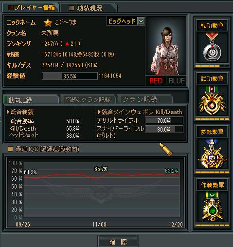 28ec378497fc8a497bf27d812753ff3c.png