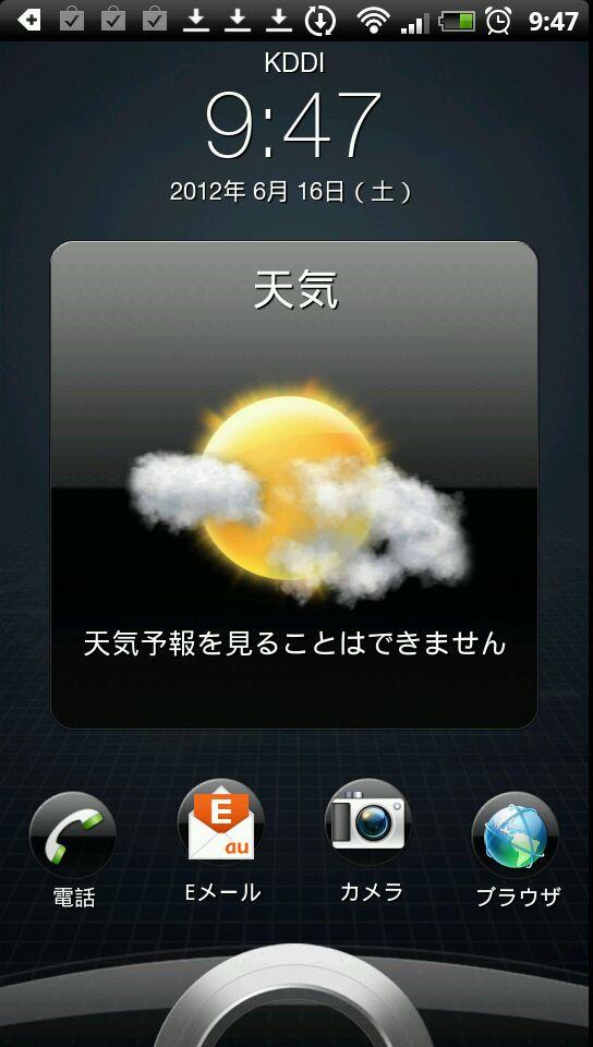 2012-06-16_09-47-51.jpg