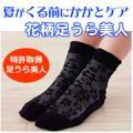 img_product_9728071944faf6e0f9453b.jpg