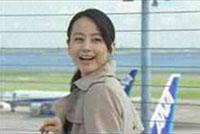 動画:ミス・パイロット #01