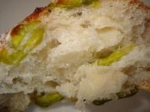 ソラマメクリームチーズペッパー断面