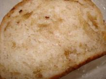 玉ねぎのパン