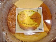 フォルマ帝国山 チーズ4種類