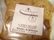 バナナパウンド