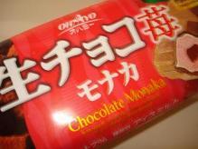 生チョコ苺モナカ