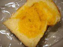 かぼちゃパン断面