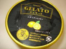 ジェラートレモン