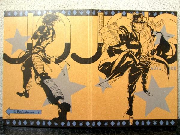 ジョジョの奇妙な冒険 スターダストクルセイダース Vol.1