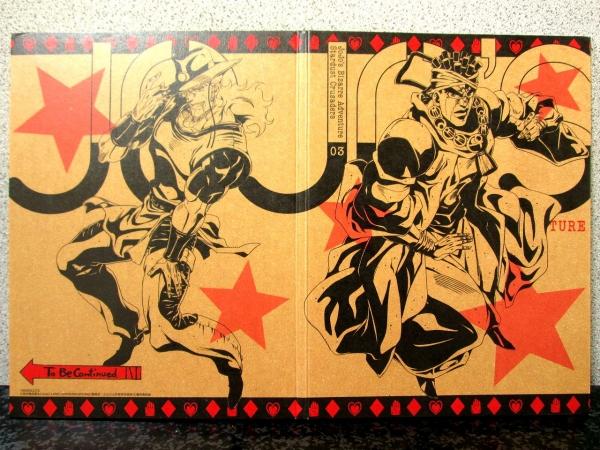 ジョジョの奇妙な冒険 スターダストクルセイダース Vol.3